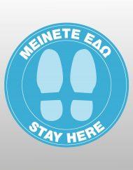 Μείνετε εδώ - Stay here